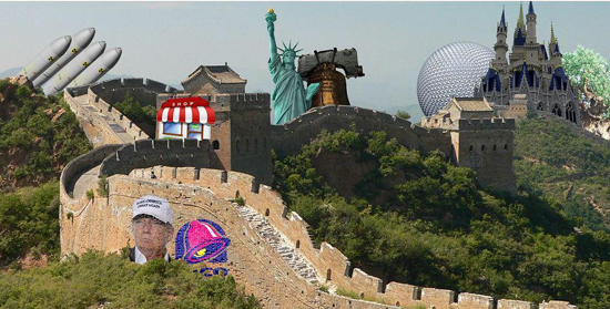 The great wall of Trump?